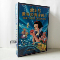 迪士尼世界经典动画片(15超长DVD)少儿卡通片 中英双语 高清流畅 光盘 特价
