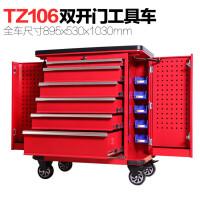 20180928203530210工具柜手推车汽修维修车多功能五金工具车工业级工具箱