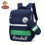 自然鱼书包小学生男生女生2-3-5-4-6年级儿童双肩书包6-12周岁男童双肩背包配笔袋