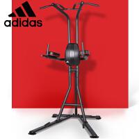 阿迪达斯(Adidas)屈膝收腹引体训练器单双杠俯卧撑练习器ADBE-10260