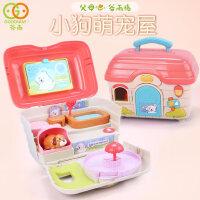 谷雨女孩玩具小鸡养成屋6小狗3-4-5岁儿童过家家玩具生日礼物女童