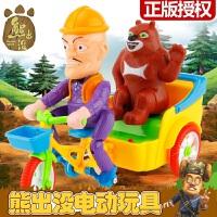 光头强嘟嘟的动力三轮车光头熊出没电动发光玩具