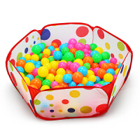 海洋球波波球游戏池宝宝帐篷游戏屋彩色海洋球池婴儿童玩具