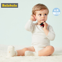 巴拉巴拉新生儿连体衣婴儿爬爬服家居服宝宝哈衣衣服秋装三件装棉
