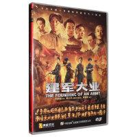 正版 建军大业DVD朱亚文刘昊然中国革命战争军事高清电影光盘碟片