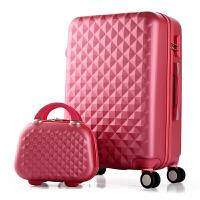 七夕礼物子母拉杆箱万向轮旅行箱女大学生行李箱20寸22寸韩版密码皮箱 子母箱 28寸 大容量