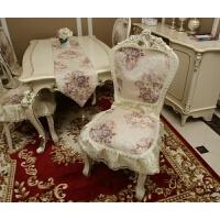 欧式餐桌布艺 蕾丝餐椅垫 垫子 坐垫 椅子垫椅子靠背巾 粉红色 青衫紫