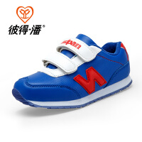 彼得・潘(Beedpan) 彼得潘男童鞋儿童运动鞋休闲鞋P636