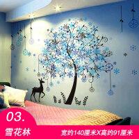 创意温馨卧室3D立体墙贴纸男生房间装饰品墙画个性墙壁纸墙纸自粘 大