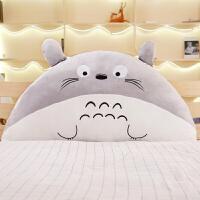 大号床头靠垫抱枕卡通可爱沙发大靠背软包腰垫可拆洗床上靠枕
