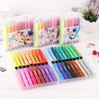 可擦洗水彩笔12色 18色 24色大容量儿童带个性印章涂鸦绘画水彩笔