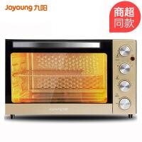 九阳 KX-30J3 电烤箱多功能家用烘焙带烤叉电烤箱32L/升