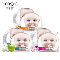 形象美婴儿肌滋润嫩肤 面膜补水保湿清透水润 面膜批发 面部护理