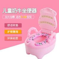 儿童马桶坐便器尿盆坐便圈加大号婴儿幼儿便盆男女宝宝小孩座便器 i2c