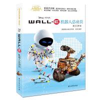 正版 机器人总动员 英文原版原声音频美国迪士尼公司著原声电影故事英语听读中文导读难句注释配听力练习题中英对照石油工业出