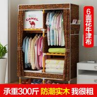 简易衣柜实木布衣柜宿舍组装牛津布单人小衣橱简约折叠衣柜经济型