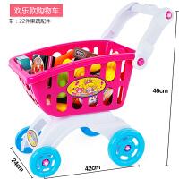 购物车玩具儿童过家家宝宝超市厨房1-3-5岁男小女孩手推车 22件 欢乐款-粉色