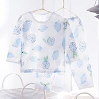 宝宝内衣竹纤维超薄款儿童睡衣套装空调服男女