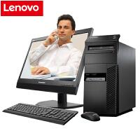 联想{ThinkCentre) M4500T 多配商务办公台式机电脑(I5-4590/I3-4170)4G (500G