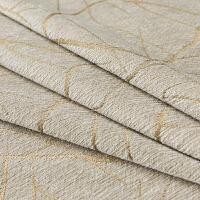 定制窗帘成品羊绒雪尼尔提花布全遮光简约现代卧室客厅遮阳布