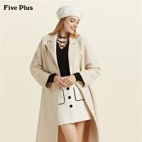 Five Plus女装阿尔巴卡羊毛呢大衣女中长款外套宽松翻领长袖