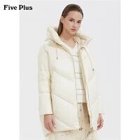 FIVE PLUS2019新款女冬装高领羽绒服女中长款外套面包服连帽格子