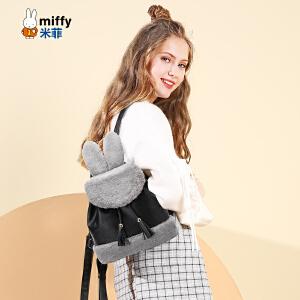 米菲秋冬新款可家萌兔耳朵毛绒双肩包百搭韩版水桶抽绳学院书包
