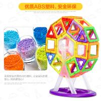磁力片积木拼装儿童玩具磁铁磁性周岁拼插玩具