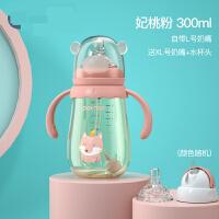 玻璃奶瓶 防摔宽口径晶钻带吸管防胀气 婴儿新生儿宝宝用品1ul
