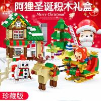 星钻积木儿童拼装拼插积木玩具新年积木礼盒装男女孩