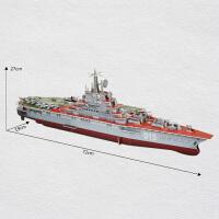 玩具3D航空母舰模型纸质立体拼图儿童礼物导弹驱逐舰轮船