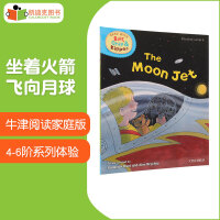 【11.11狂欢钜惠】#英国进口 The Moon Jet 坐着火箭,飞向月球 英文进口原版书【平装】