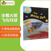 #英国进口 The Moon Jet 坐着火箭,飞向月球 英文进口原版书【平装】