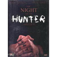 新华书店正版 外国电影 猎人之夜 特别收藏版 DVD