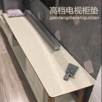 电视柜垫子欧式PVC桌布桌垫防水家用客厅茶几垫床头柜长方形 乳白色 米色