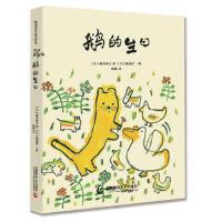 新美南吉绘本珍藏版-鹅的生日(精)去年的书作者新作绘本以儿童文学经典绘本