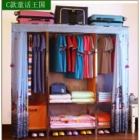 简易衣柜不锈钢架子布艺大号加粗加固双人组装钢管多挂衣橱