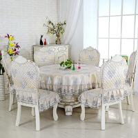欧式餐桌布布艺餐椅套家用椅垫套装圆桌椅子套靠背套罩座椅套 乳白色 米菲尔米白欧式 +