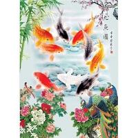 客厅装饰画吉祥孔雀九鱼图1000片木质拼图1500中国风国画