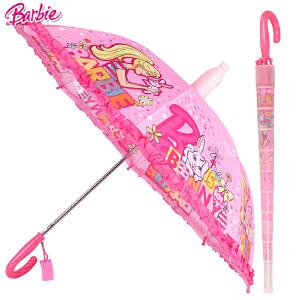 芭比公主儿童遮阳晴雨伞卡通太阳伞长柄儿童宝宝带防水套雨伞