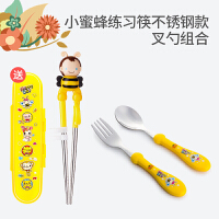 儿童筷子训练筷宝宝婴儿辅食碗小孩男孩学习练习筷叉餐具碗勺套装 x9e