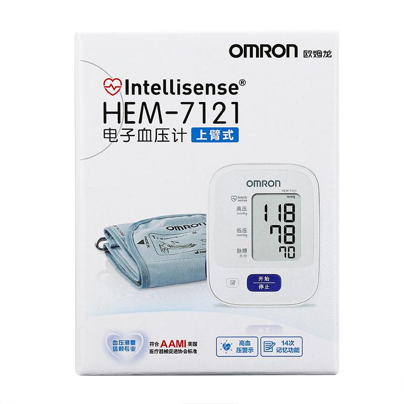 欧姆龙电子血压计家用臂式血压仪 HEM-7121