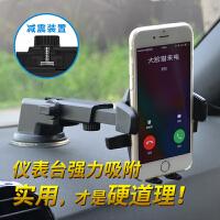 车载手机支架卡扣吸盘式汽车用桌面硅胶仪表台导航通用型出风口6S