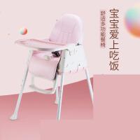 【支持礼品卡】宝宝餐椅餐桌婴儿吃饭椅儿童餐椅便携式宜家可折叠多功能bb学坐椅g2v