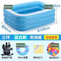 充气游泳池儿童加厚超大家用小孩宝宝家庭戏水池大型海洋球池