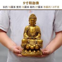 黄铜释迦牟尼佛摆件如来佛陀佛教创始人居家供奉佛像佛教用品