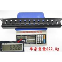加厚2档24口理线架机柜理线器适用网络电话配线架