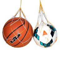 DDM/代代美篮球足球排球网兜容量1个方便携带 球兜QT7075