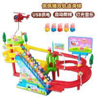 抖音小猪滑滑梯电动轨道车自动上楼梯玩具儿童佩奇爬梯男女孩佩琪