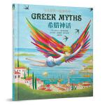 克拉克一起读经典系列希腊神话